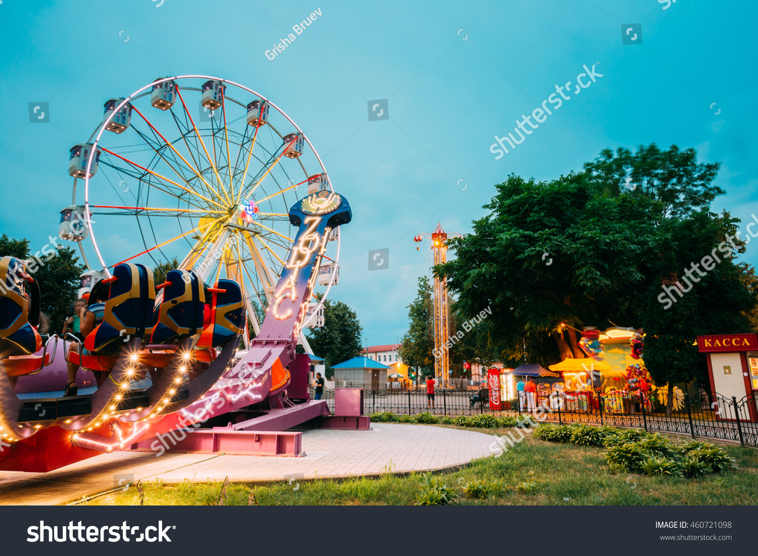 Gomel amusement park: description, prices and useful information for visitors