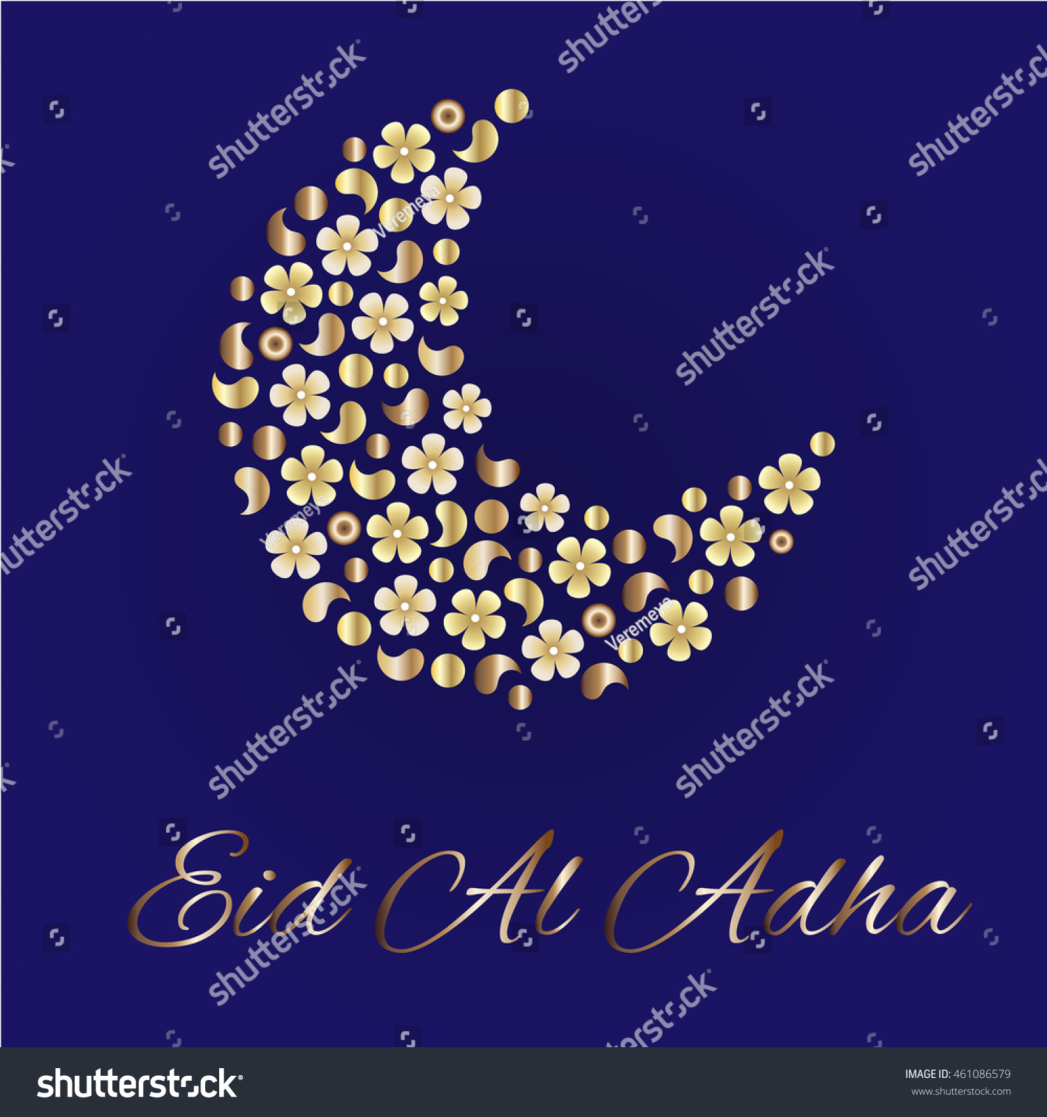 Eid Greetings Arabic Holiday Islamic Greeting Stock Vector Royalty