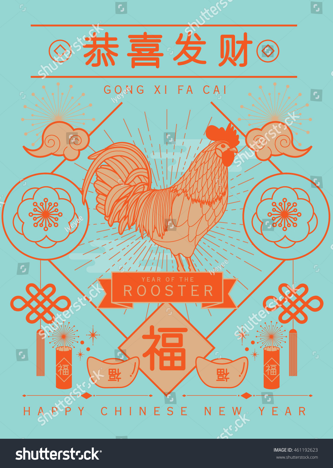 Chinese Calendar Illustration : Chinese new year rooster template stock vector