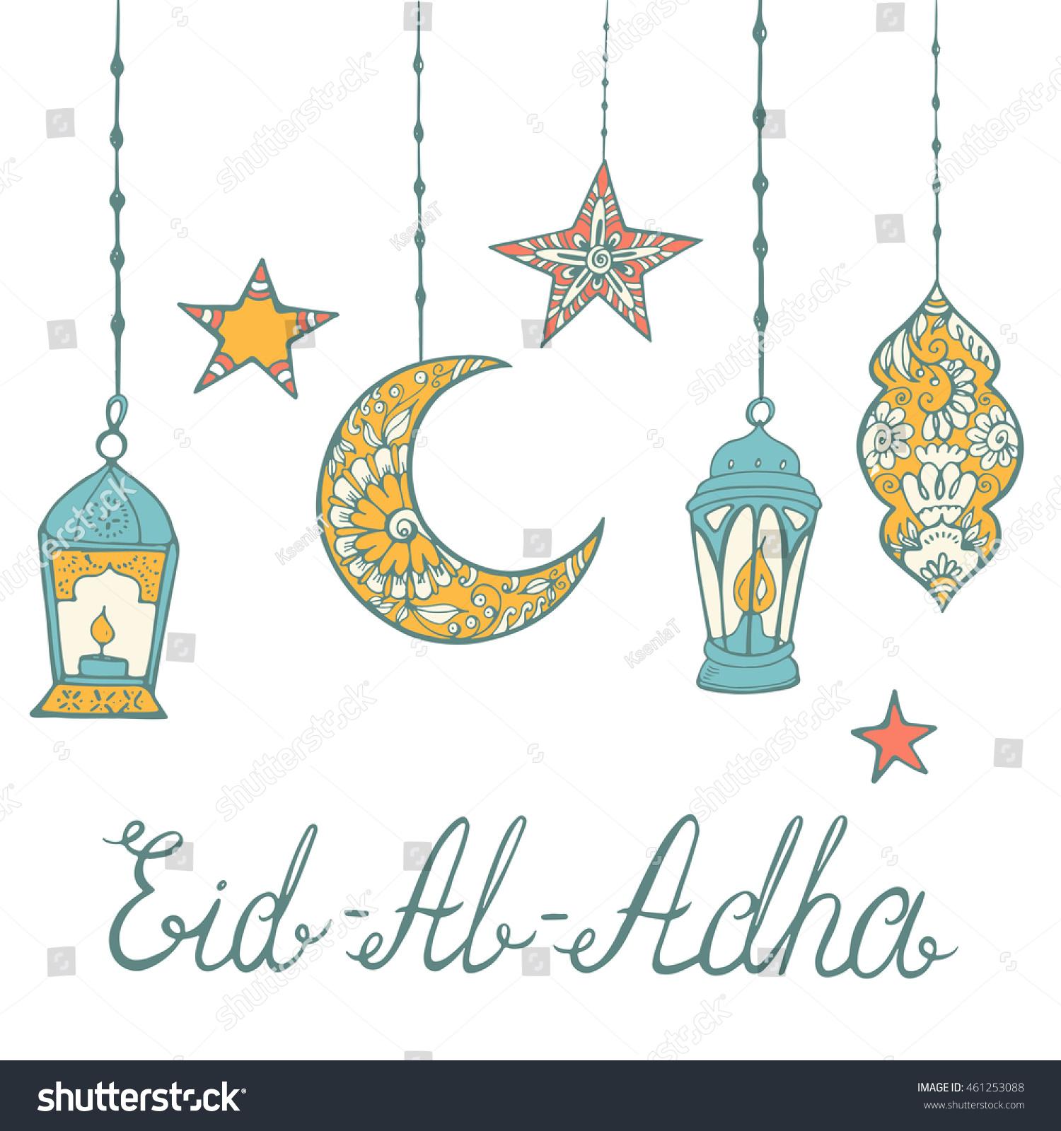 Eid Al Adha Theme Beautiful Greeting Card Doodle Stock Vector