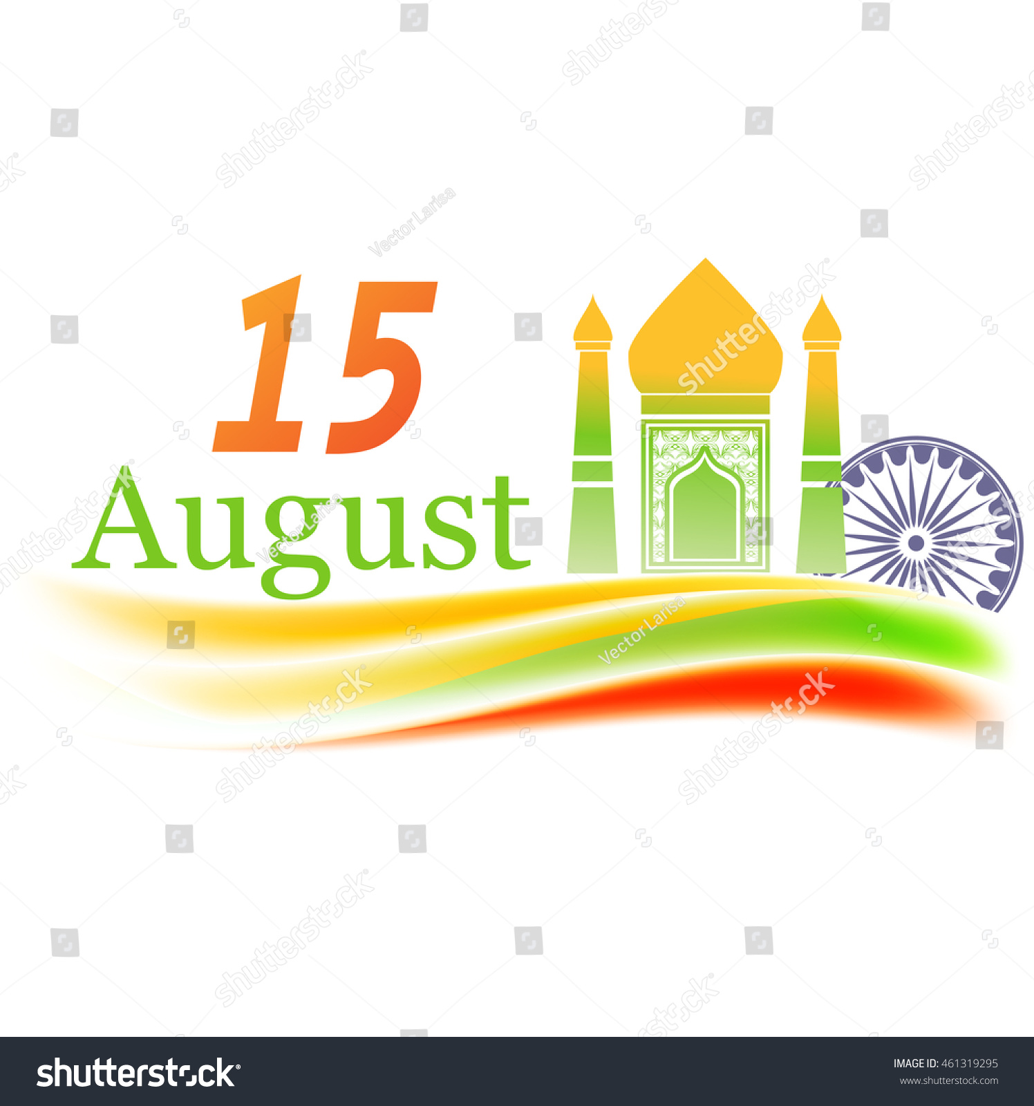 India Independence Day Greeting Card Vector Stock Vector Royalty