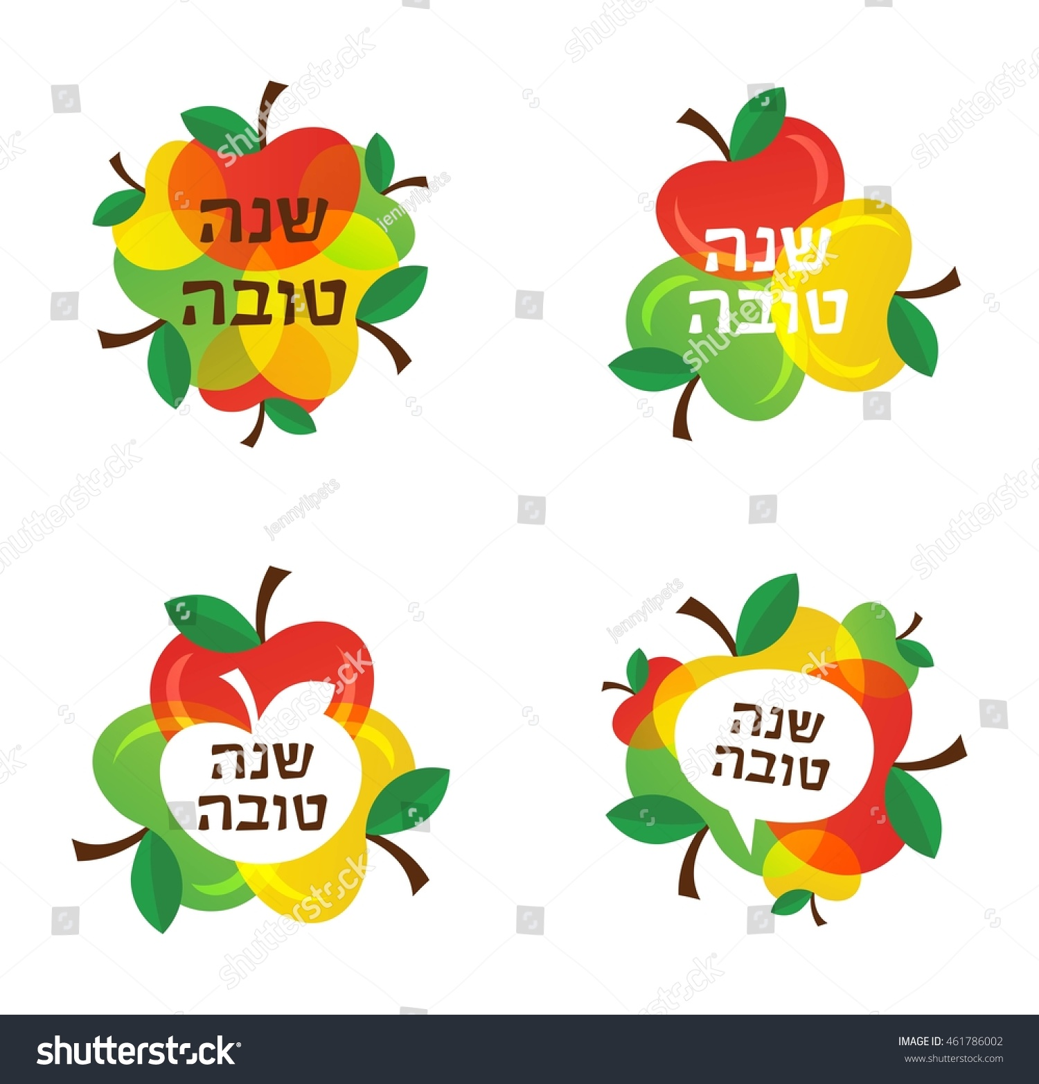 Greeting card rosh hashanah greeting happy stock vector 461786002 greeting card for rosh hashanah with greeting of happy new year in hebrew colorful apple kristyandbryce Image collections