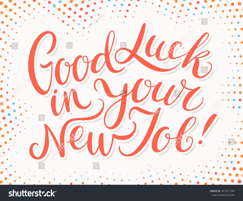 Good luck your new job stock vector 461811589 shutterstock good luck in your new job m4hsunfo