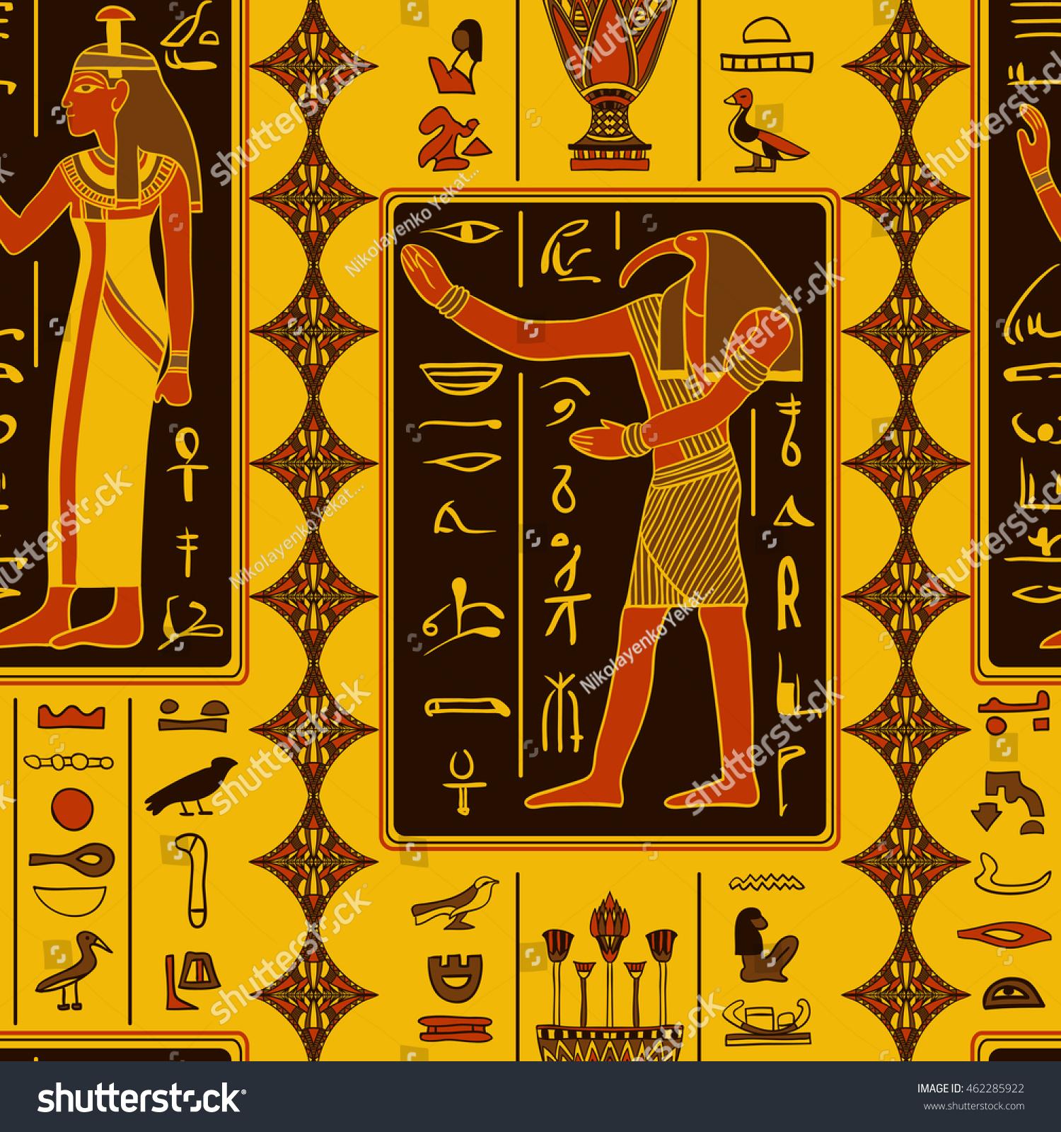 Seamless Pattern Egyptian Gods Ancient Egyptian Stock Vector
