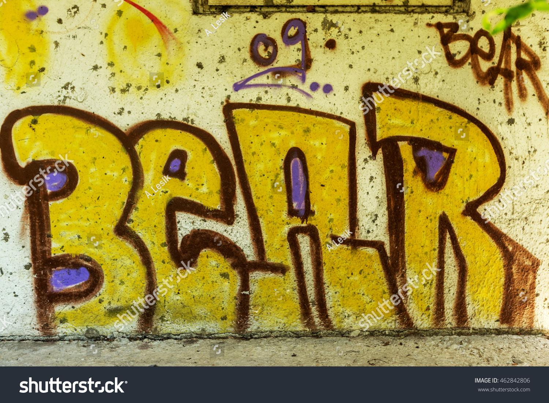 Funky Personalized Graffiti Wall Art Frieze - The Wall Art ...