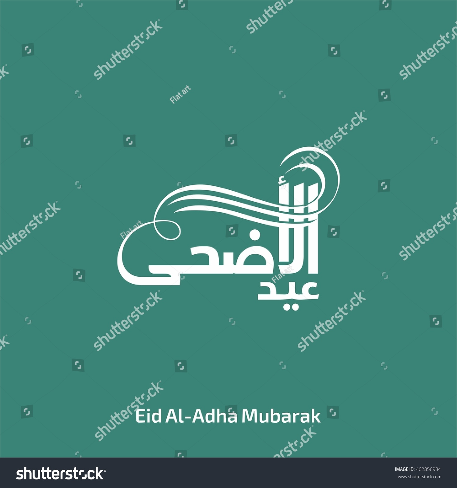Eid al adha arabic urdu calligraphy stock vector 462856984 eid al adha arabic urdu calligraphy flat green background greeting card kristyandbryce Image collections