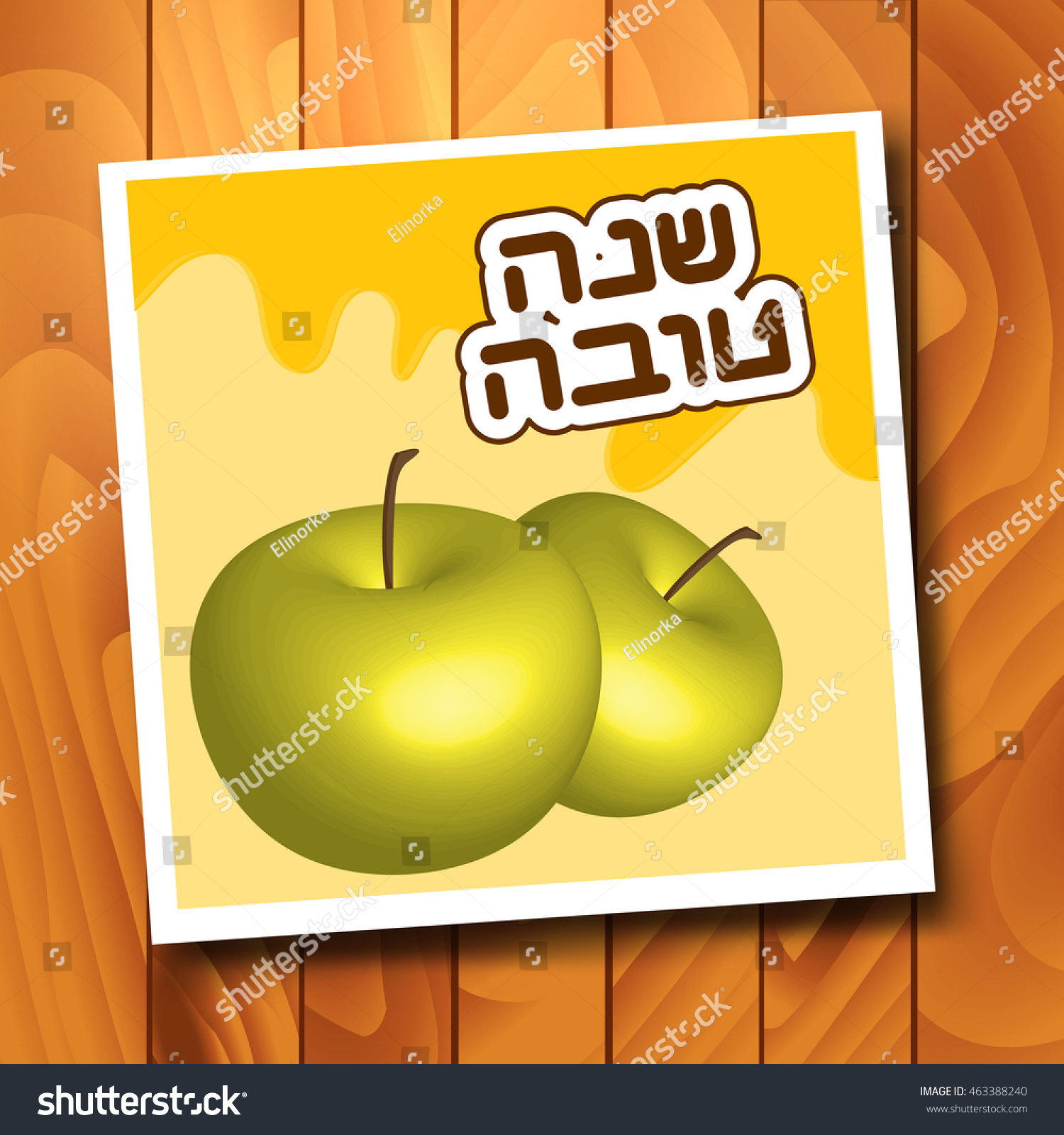 Rosh hashanah jewish new year greeting stock vector 463388240 rosh hashanah jewish new year greeting card with apples hebrew text happy kristyandbryce Image collections