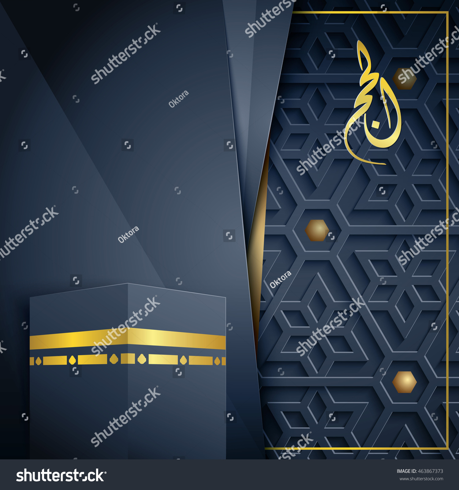 Umrah Banner: Islamic Hajj Pilgrimage Banner Background Kaaba Stock