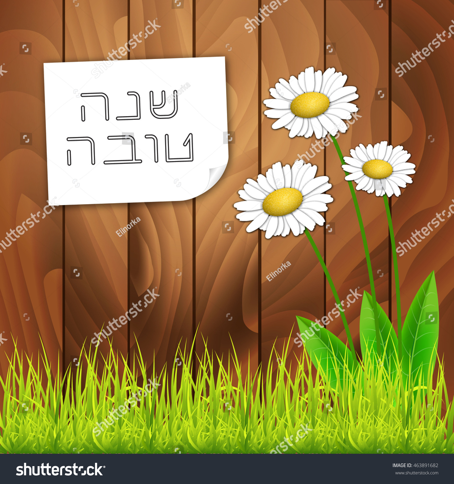 Rosh hashanah jewish new year greeting stock vector 463891682 rosh hashanah jewish new year greeting card with white flowers hebrew text kristyandbryce Image collections