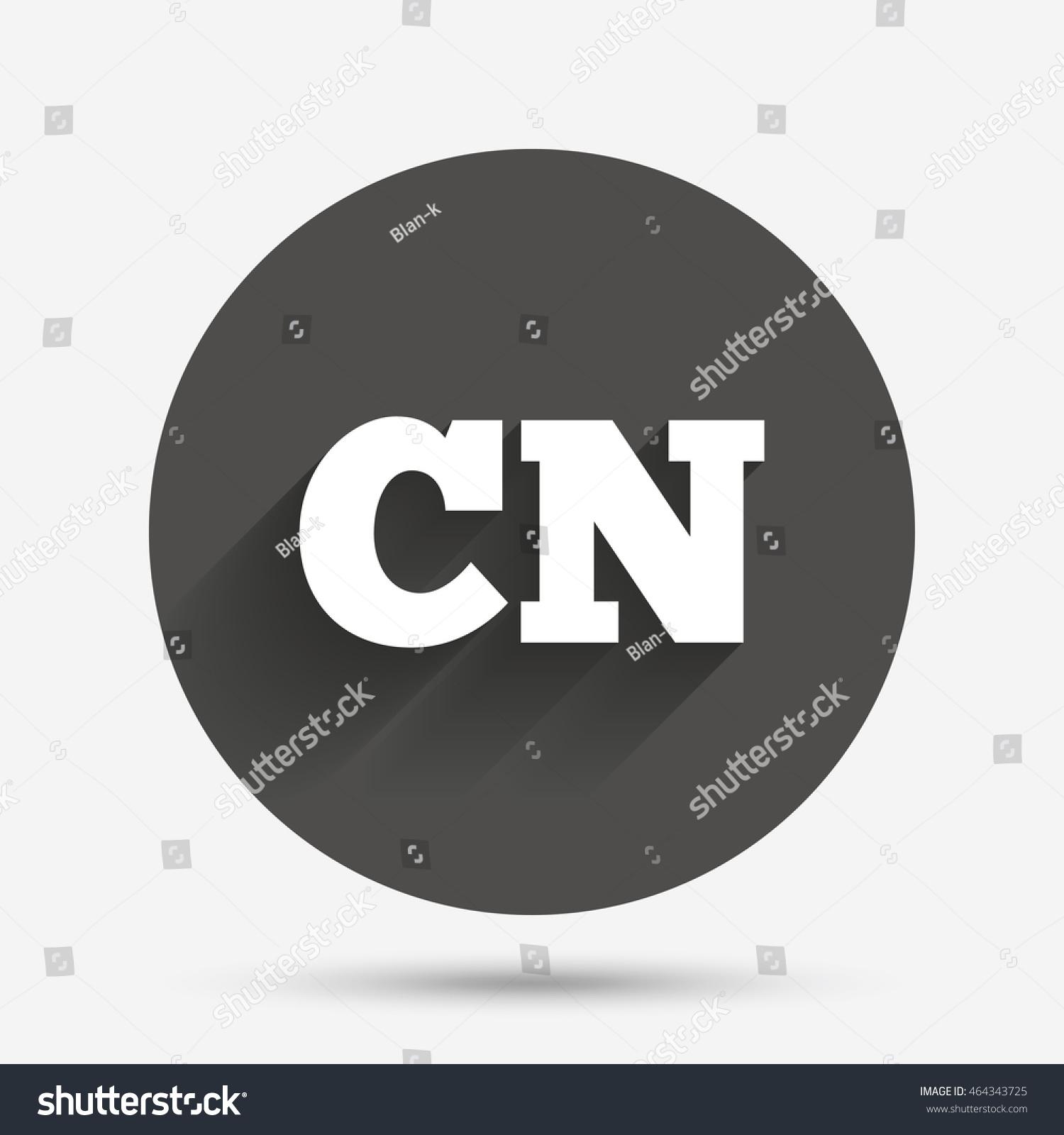 Chinese Language Sign Icon Cn China Stock Illustration 464343725