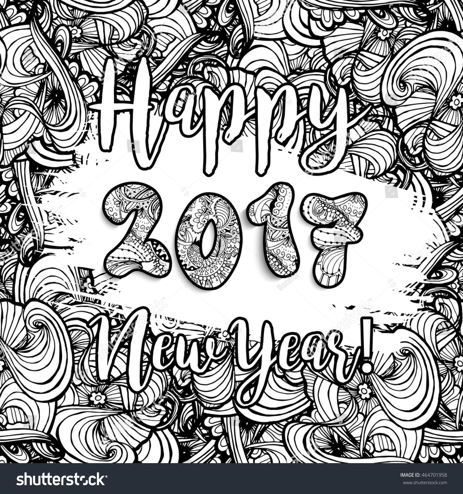 happy new year 2017 hand drawn stock vector 464701958 shutterstock