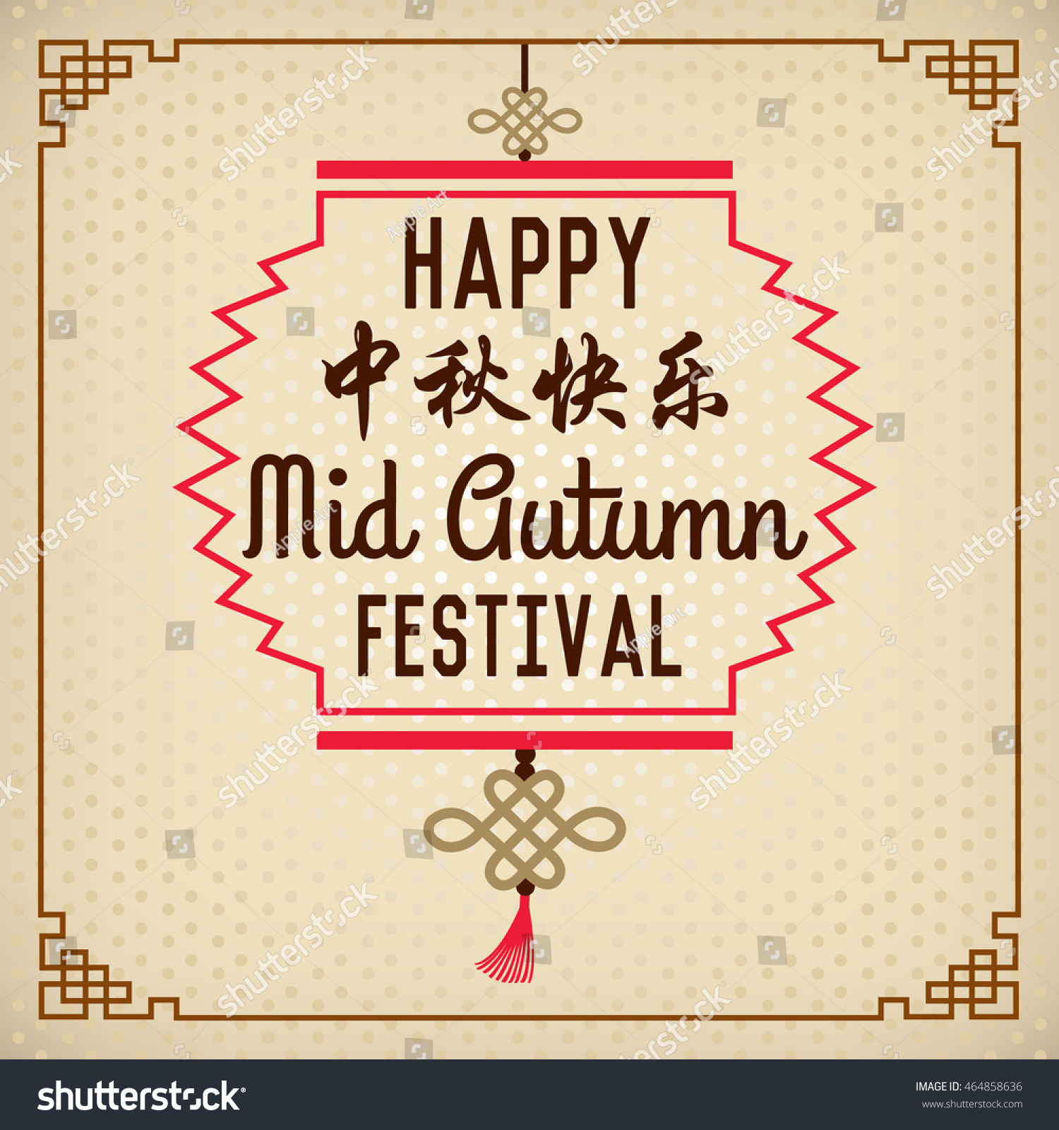 Happy mid autumn festival greeting chinese stock vector 464858636 happy mid autumn festival greeting chinese translation mid autumn festival kristyandbryce Choice Image