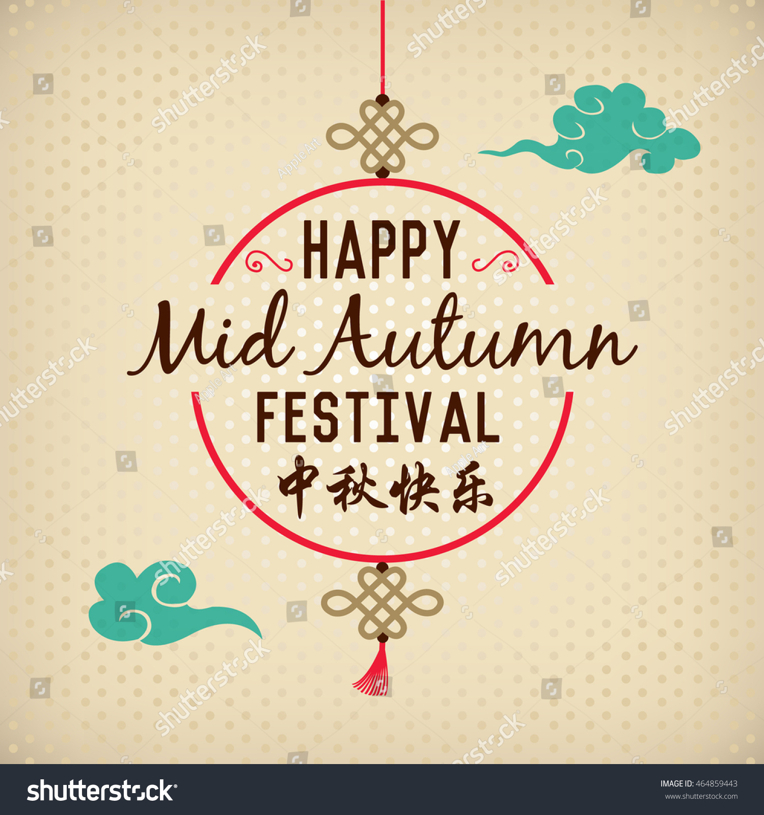 Happy mid autumn festival greeting chinese stock vector royalty happy mid autumn festival greeting chinese translation mid autumn festival m4hsunfo