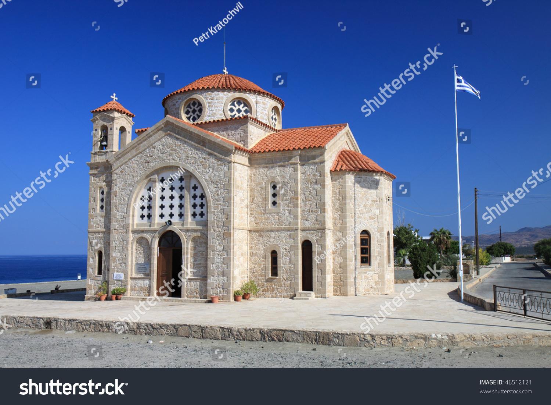 Greek Church In Agios Georgios In Cyprus Stock Photo ...