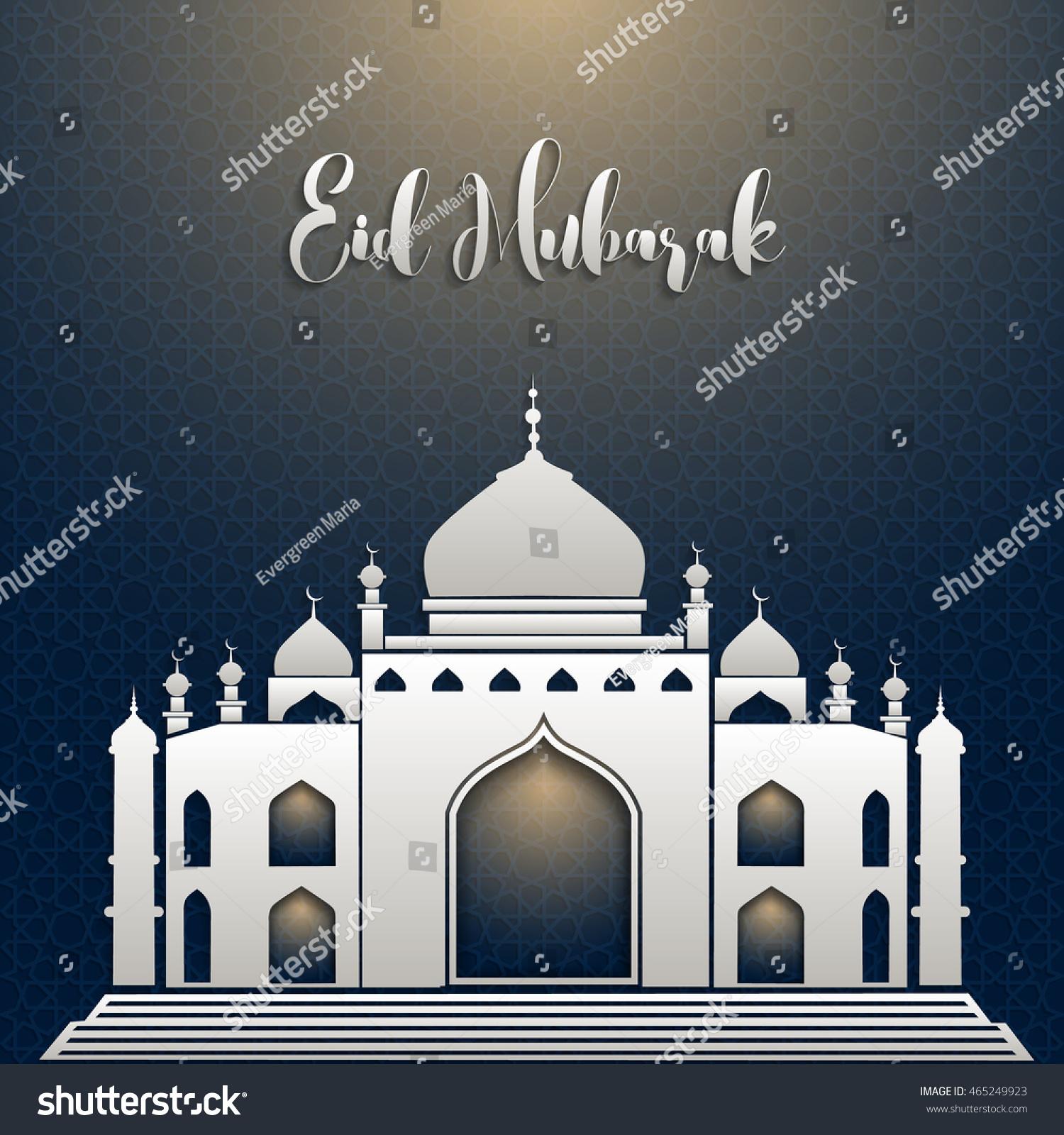 Eid Mubarak Arabic Calligraphy Eid Ul Adha Beautiful Greeting Card