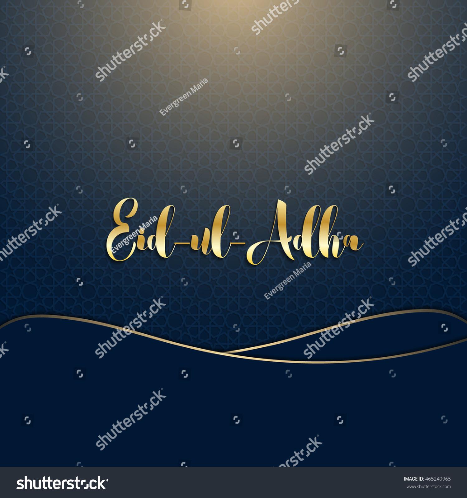 Eid Mubarak Arabic Calligraphy Eid Ul Stock Vector Royalty Free