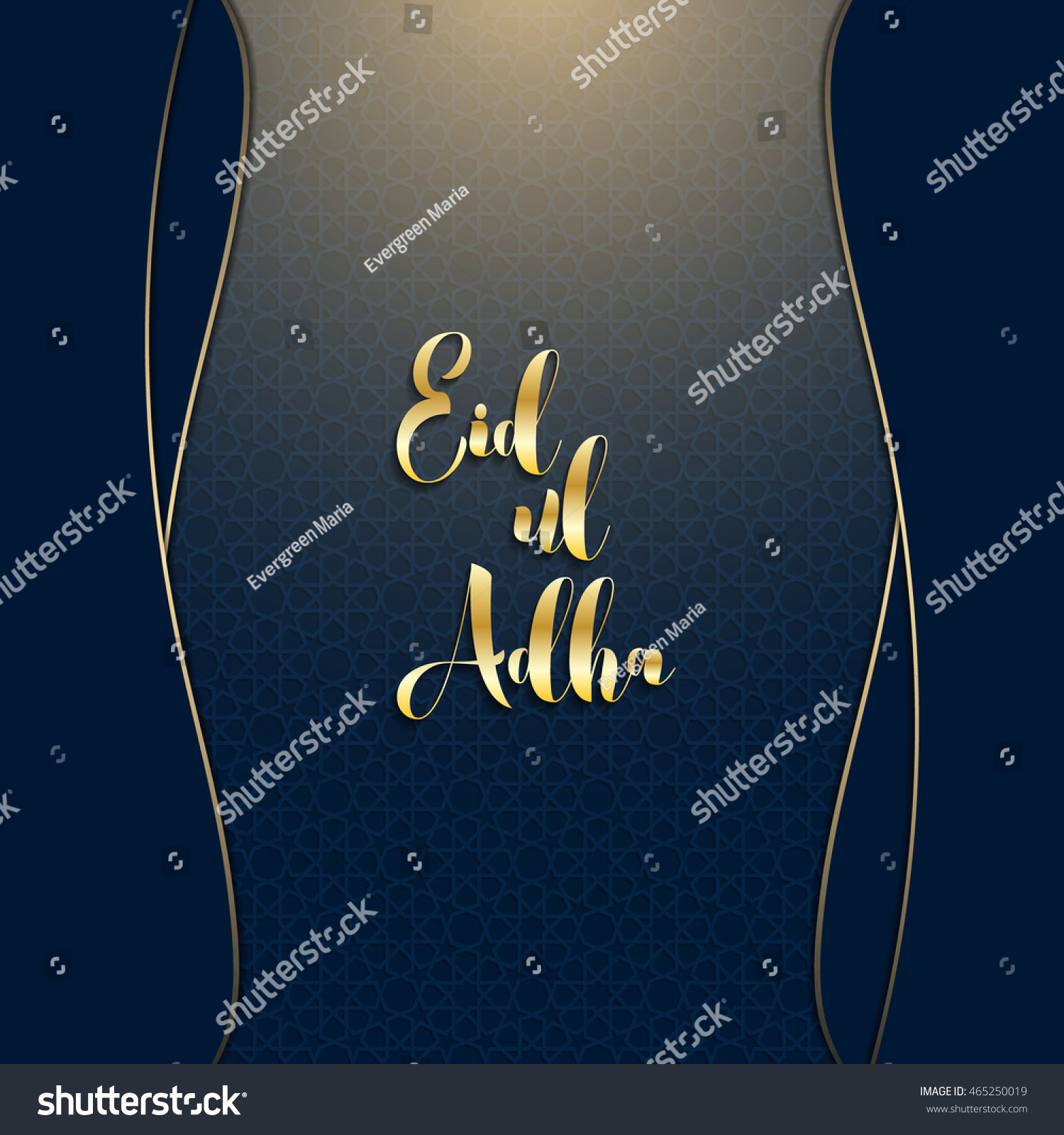 Eid mubarak arabic calligraphy eid ul stock vector 465250019 eid mubarak arabic calligraphy eid ul adha beautiful greeting card eid ul adha kristyandbryce Image collections