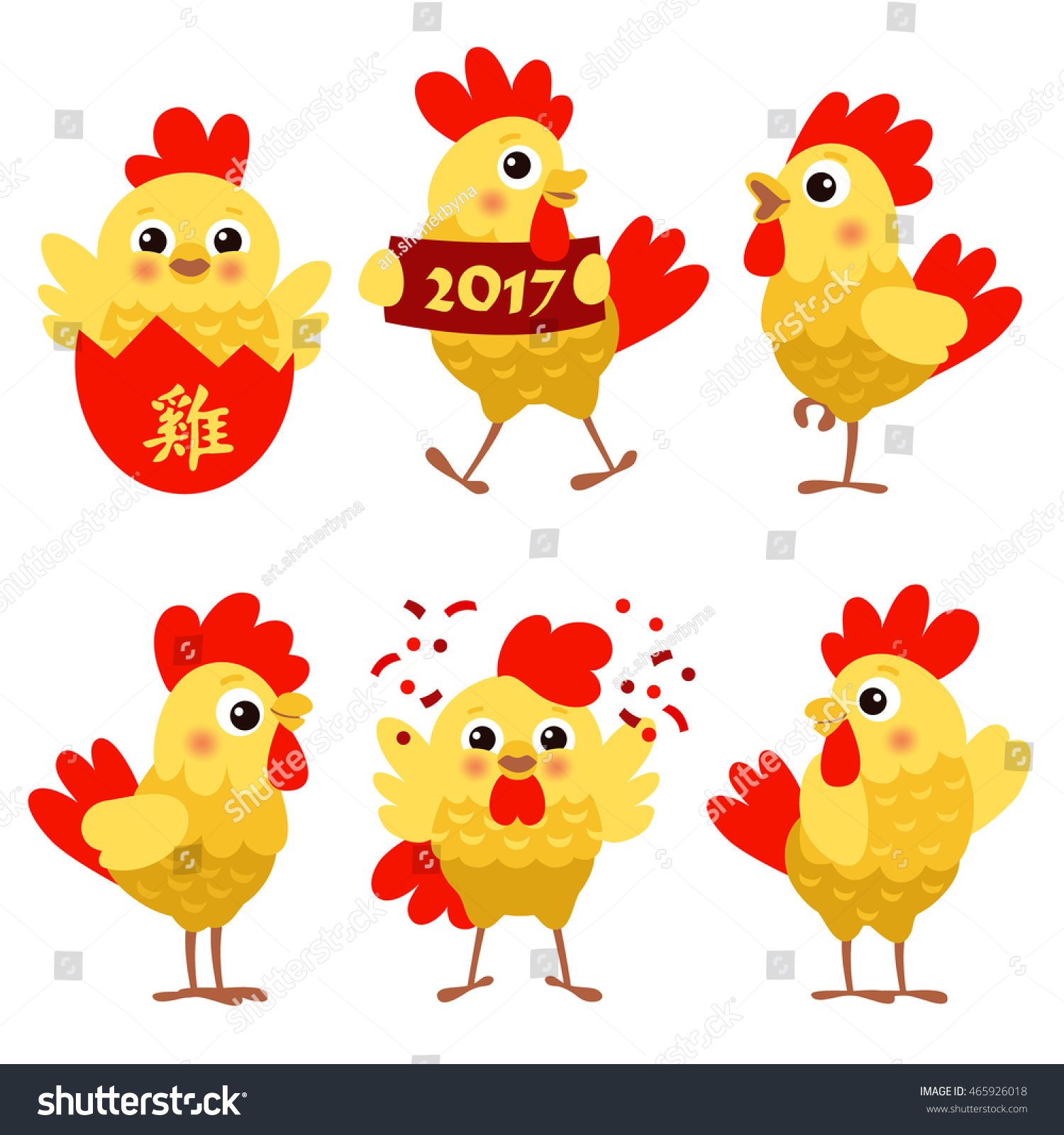 Vector Set Characters Chinese New Year Stock Vector ...