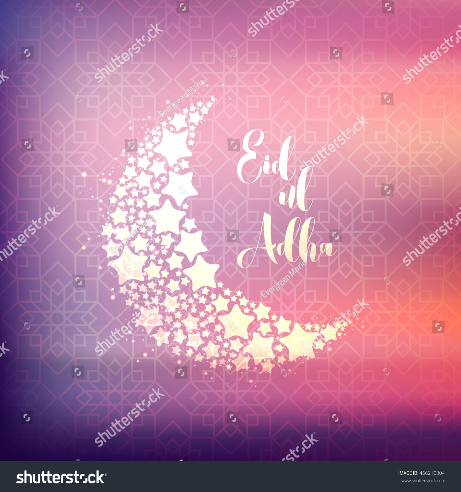 Muslim community festival eid ul adha stock vector 466210304 muslim community festival eid ul adha beautiful greeting card eid ul adha eid al m4hsunfo Gallery