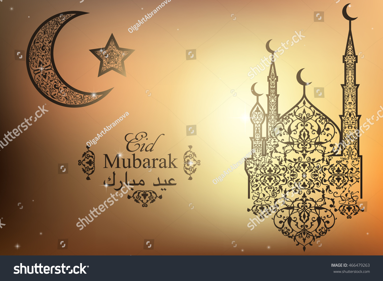 Royalty free stock illustration of english translation eid mubarak english translation eid mubarak greeting on blurred background with beautiful illuminated arabic lamp greeting card m4hsunfo