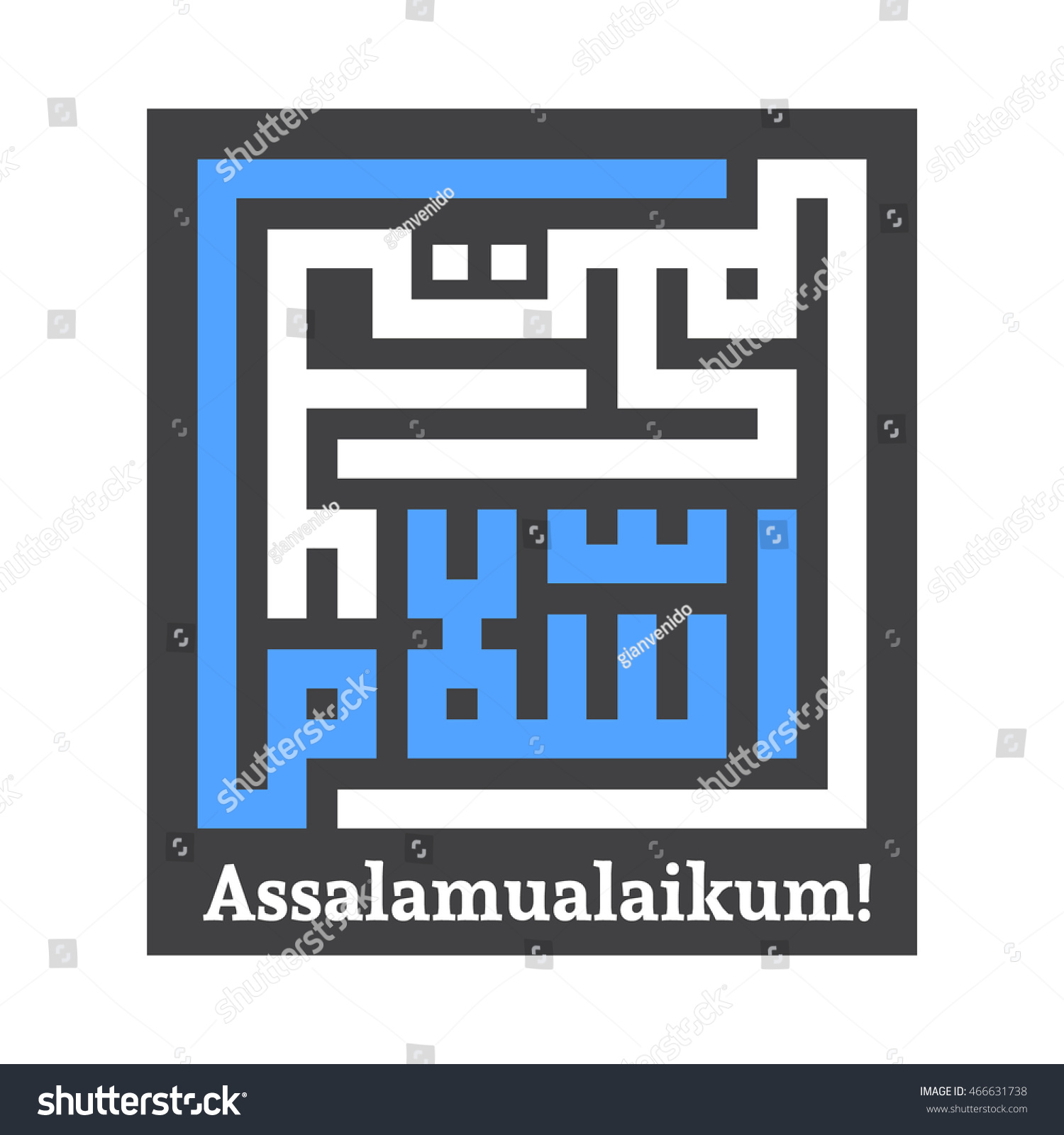Arabic Greeting Square Kufic Style Salam Stock Vector Royalty Free