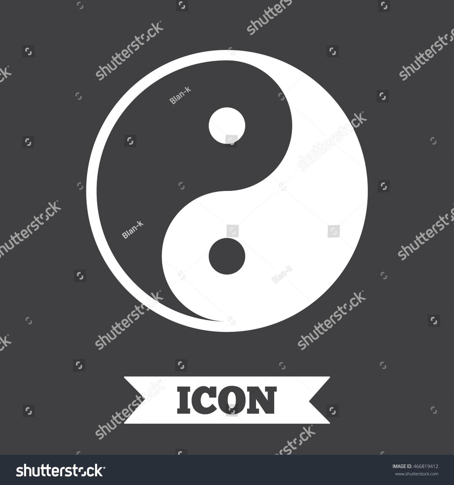 Ying Yang Sign Icon Harmony Balance Stock Illustration 466819412