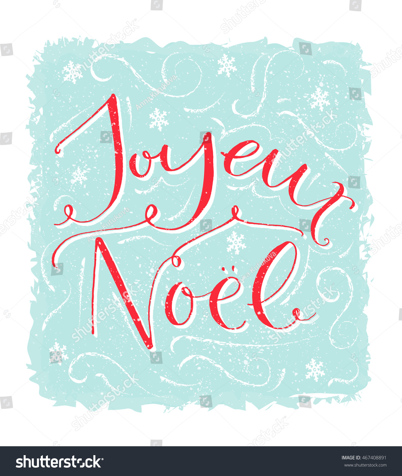 joyeux noel french saying means merry stock vector. Black Bedroom Furniture Sets. Home Design Ideas