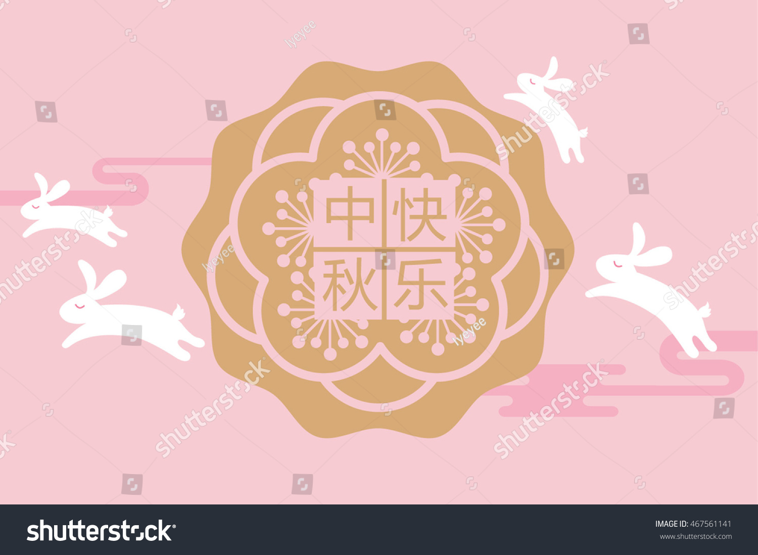Moon cake mid autumn festival greetings stock vector 467561141 moon cake mid autumn festival greetings template vectorillustration with chinese characters that read kristyandbryce Choice Image