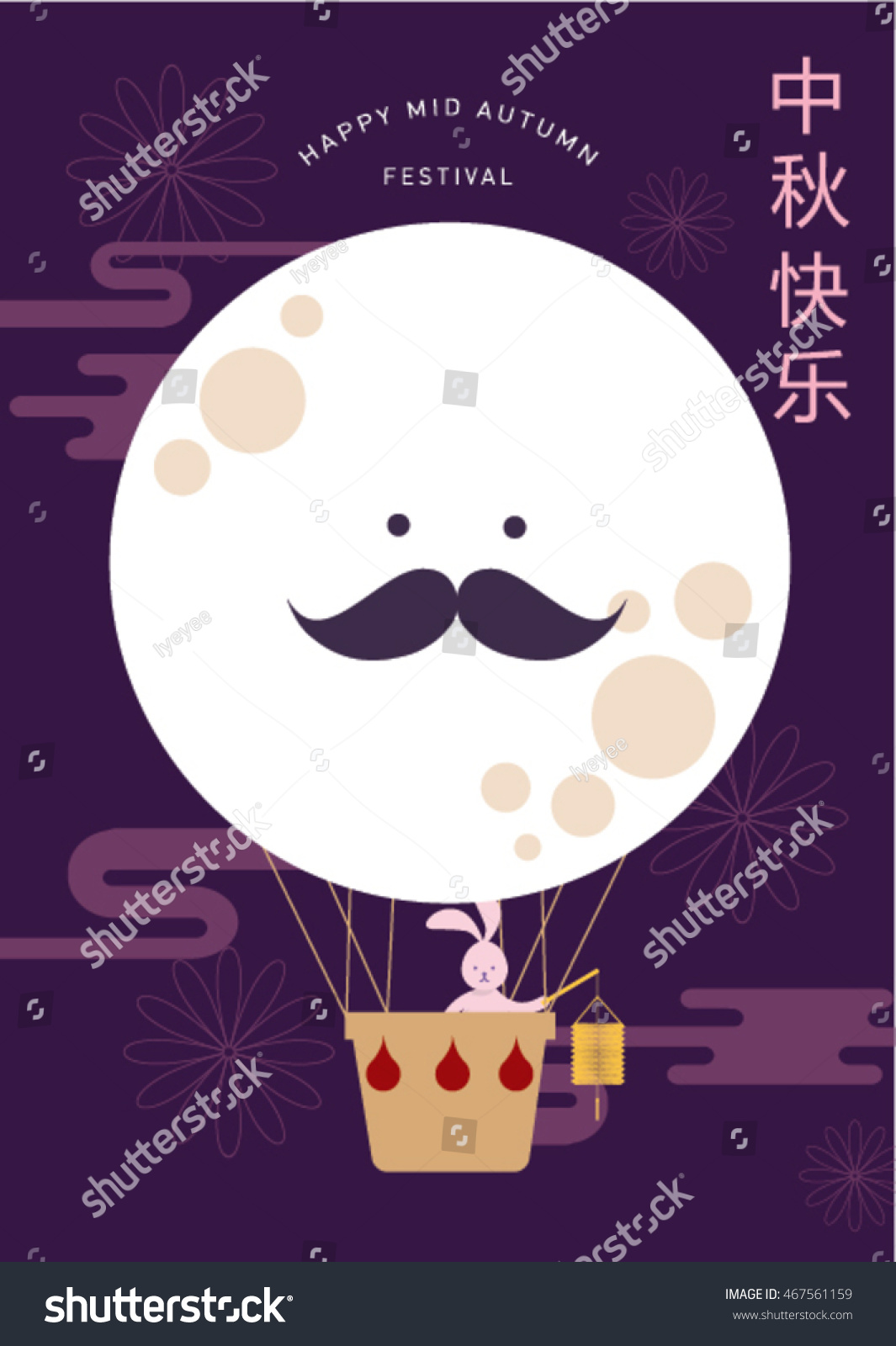 Moon hot air balloon mid autumn stock vector 467561159 shutterstock moon hot air balloon mid autumn festival greetings template vectorillustration with chinese characters kristyandbryce Choice Image