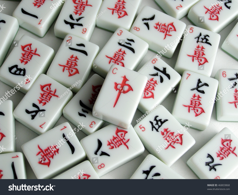 Red Dragon Tile : Mahjong tiles red dragon stock photo shutterstock