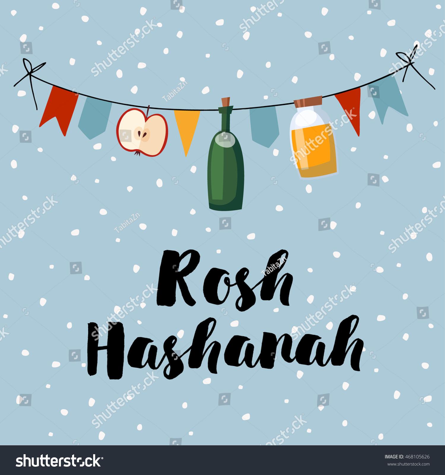 Rosh hashanah greeting card invitation banner stock vector rosh hashanah greeting card invitation banner decorative string with honey wine bottle kristyandbryce Choice Image