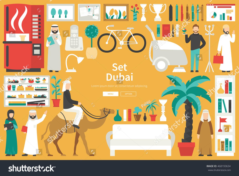 Dubai Big Collection Flat Design Concept Stock Vector 468193634