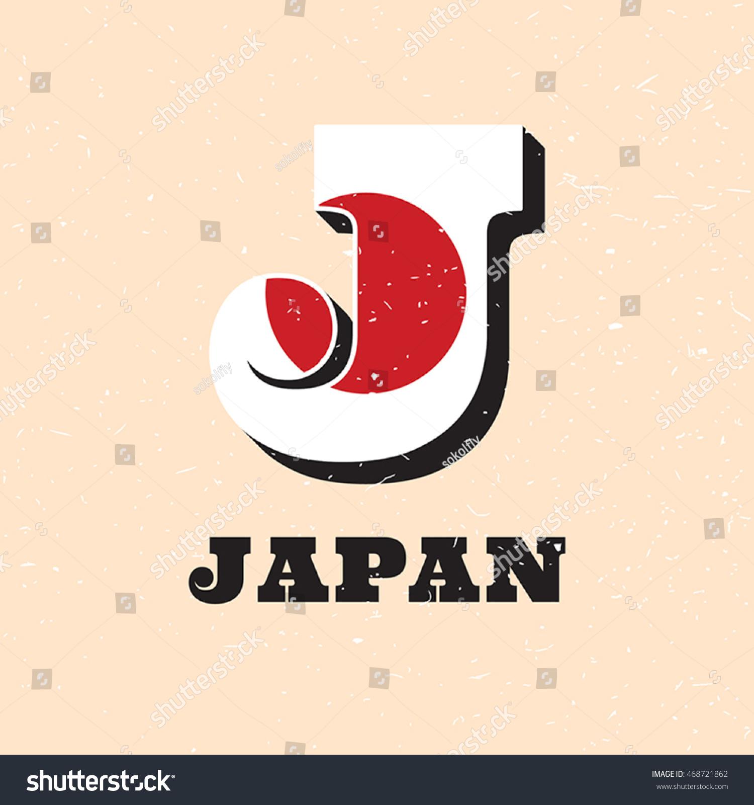 vector letter j logo design japanese stock vector 468721862, Powerpoint templates