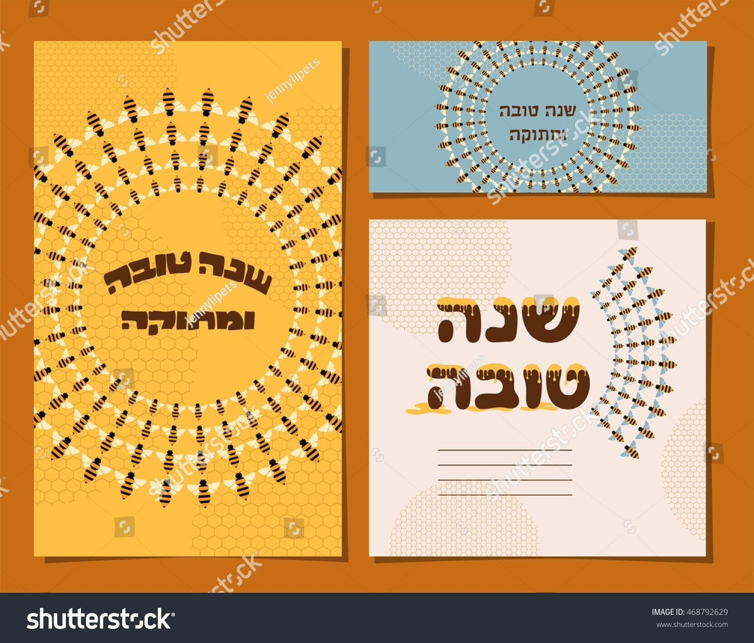 Card set jewish new year rosh stock vector 468792629 shutterstock card set for jewish new year rosh hashanah with traditional hebrew greetings kristyandbryce Choice Image