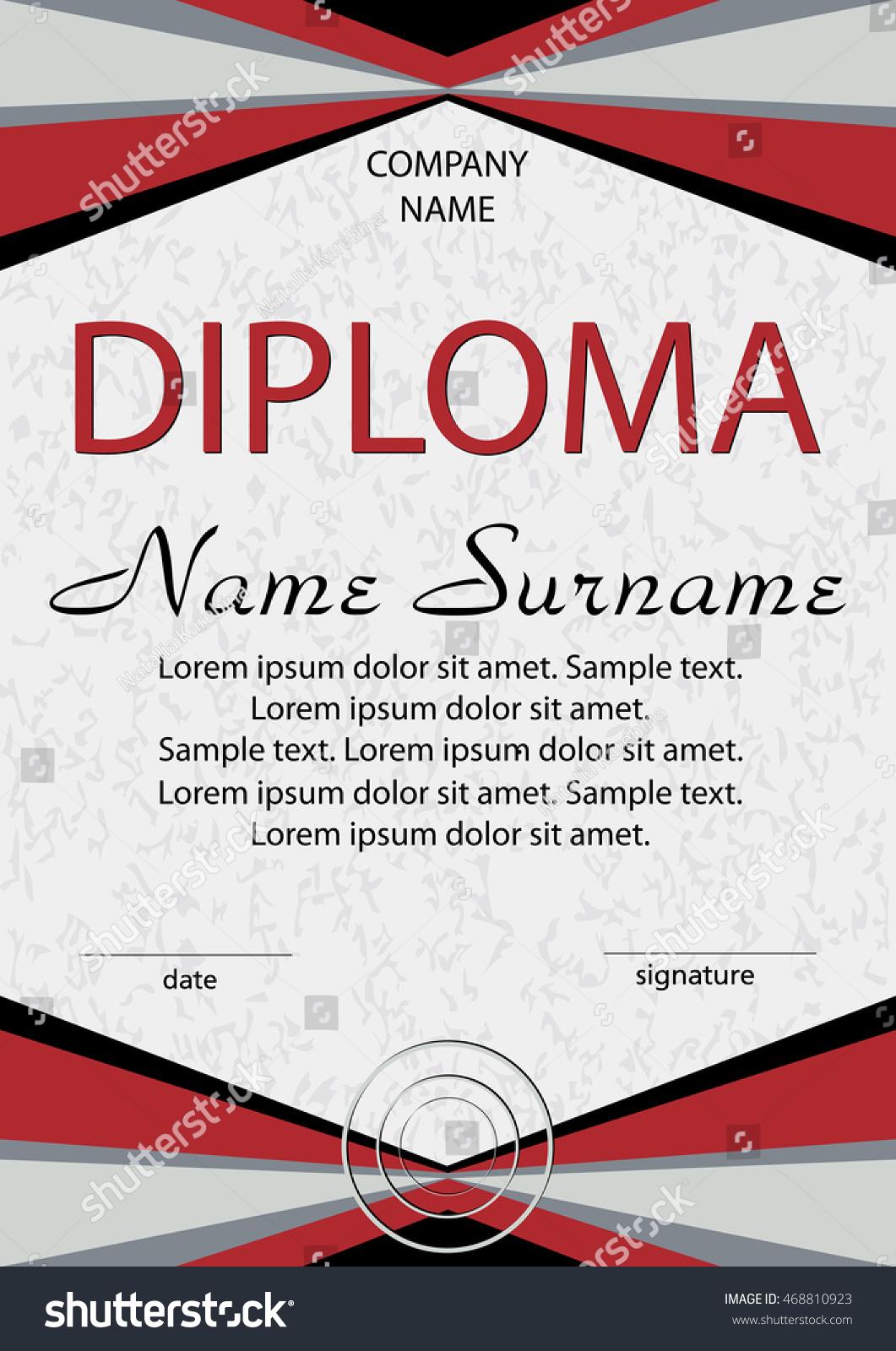 Winning Certificate Template