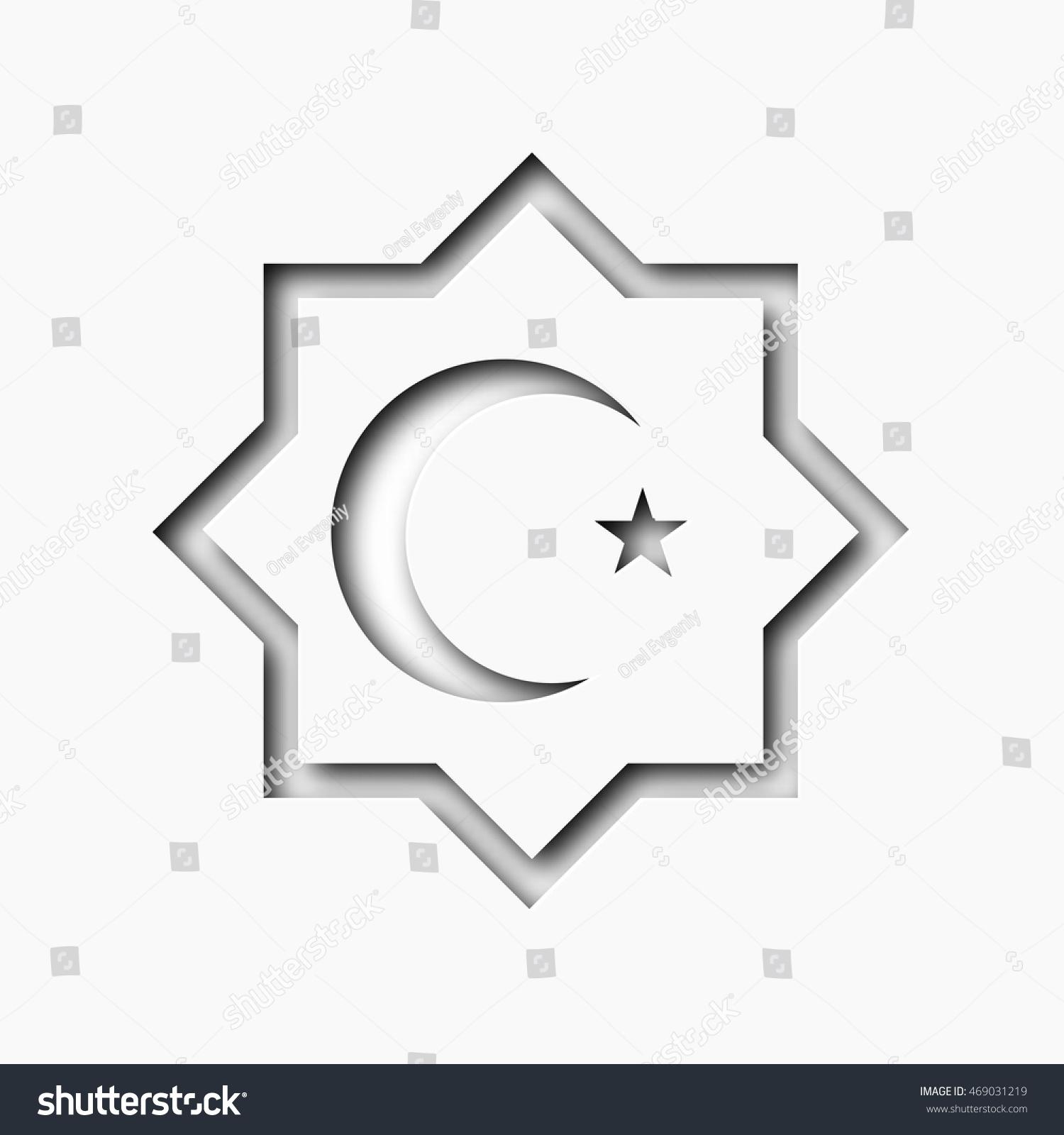 Rub el hizb islamic star crescent stock vector 469031219 islamic star and crescent half moon inside the octagon biocorpaavc
