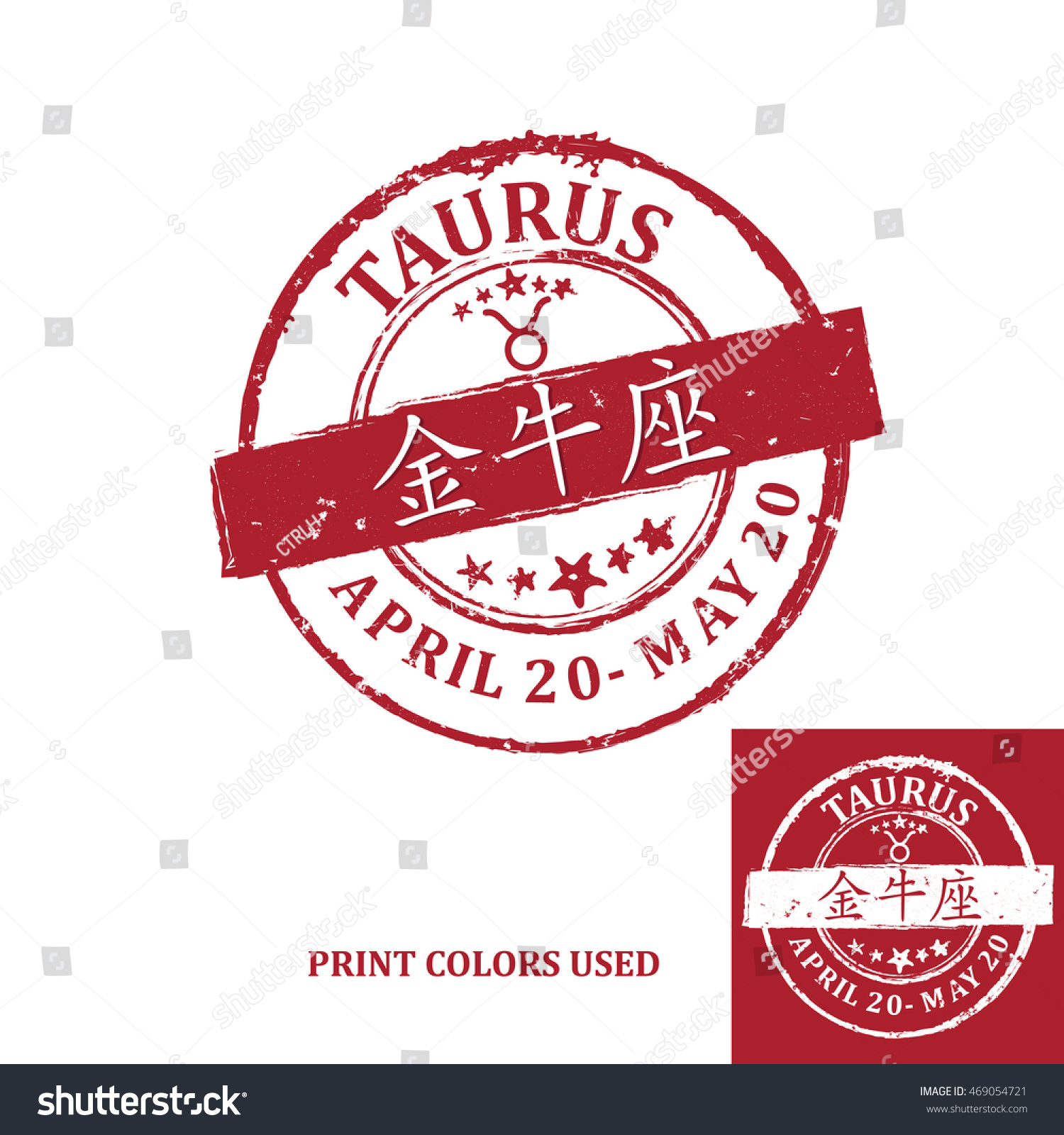 Taurus chinese text translation horoscope element stock vector taurus chinese text translation horoscope element one of the twelve equatorial constellations biocorpaavc Images