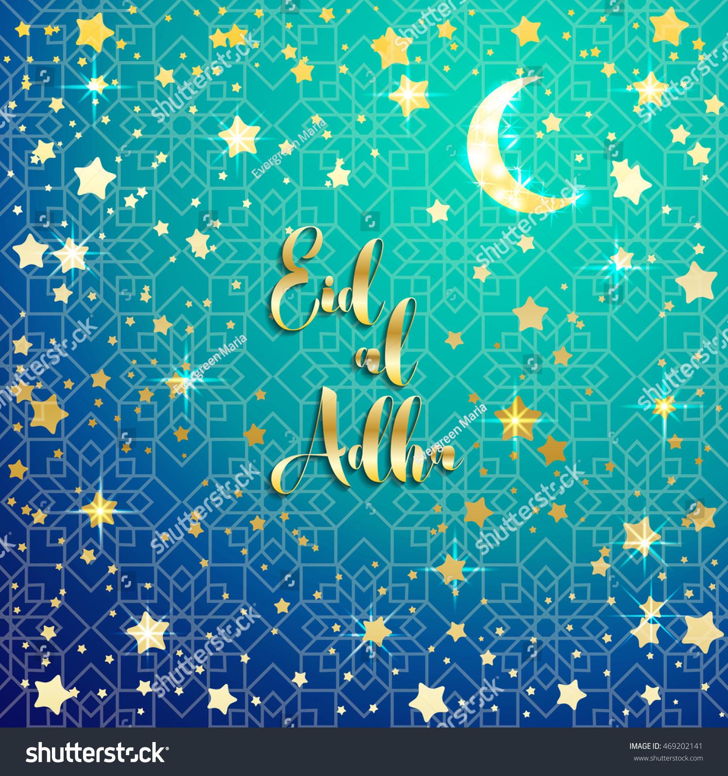 Muslim community festival eid al adha stock vector 469202141 muslim community festival eid al adha mubarak beautiful greeting card with stars sacrifice feast eid kristyandbryce Images
