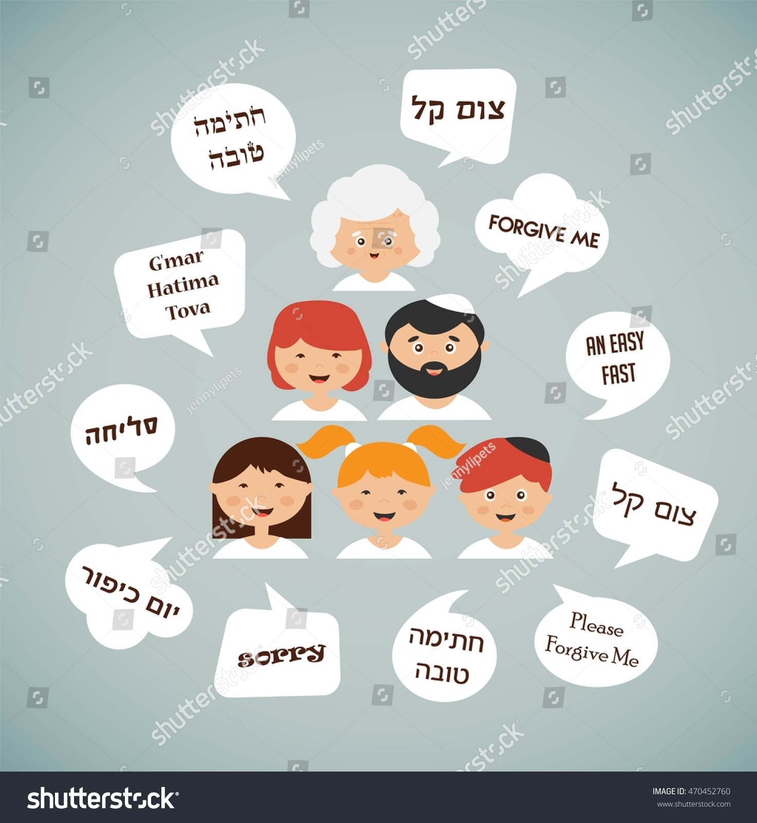 Family Members Saying Traditional Greeting Yom Stock Vector