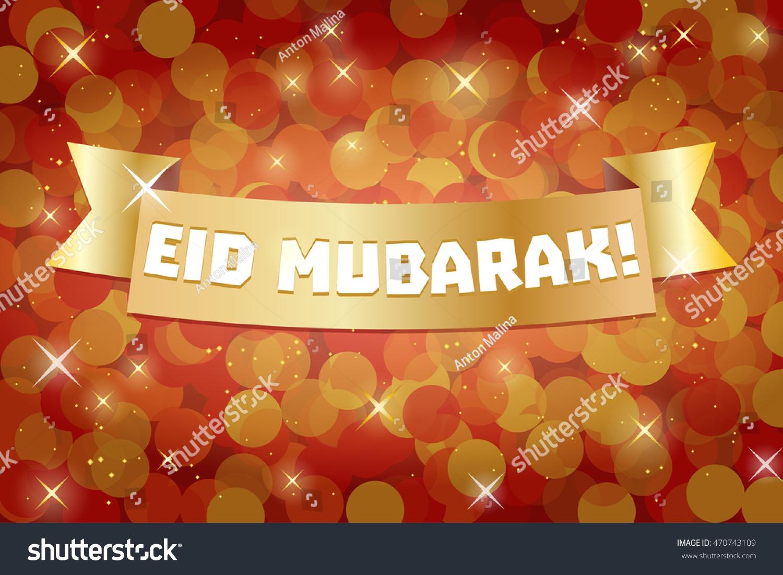 Eid Mubarak Eid Ul Fitr Greeting Card Stock Vector Royalty Free