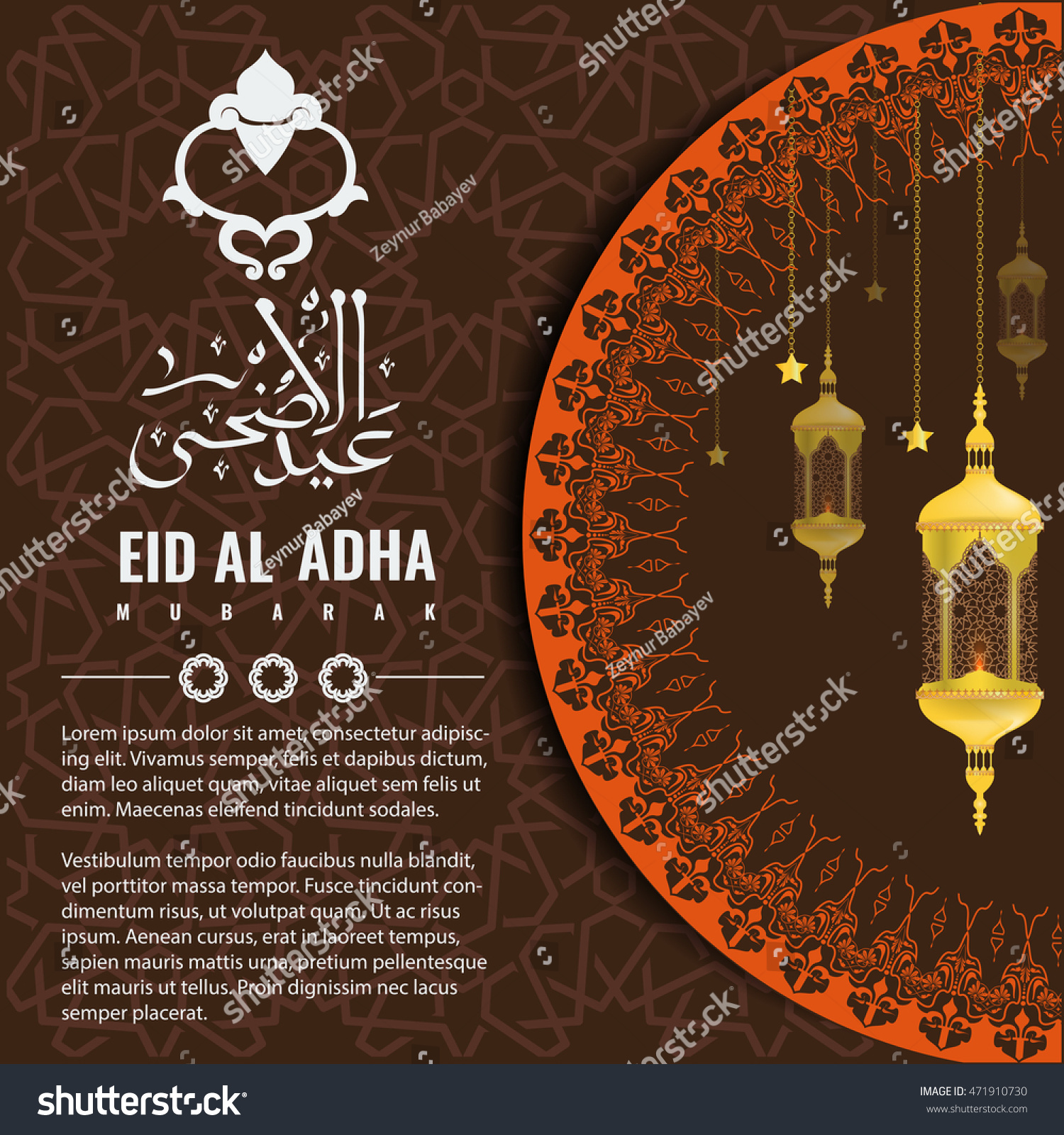 Vector eid adha arabic calligraphy style stock vector 471910730 vector of eid adha in arabic calligraphy style with circle oranament for greeting card design kristyandbryce Image collections