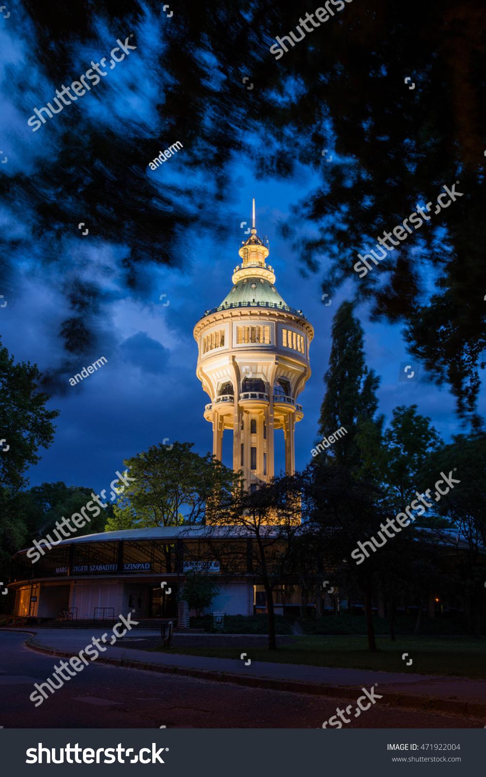 Water Tower Margaret Island Budapest Hungary Stock Photo