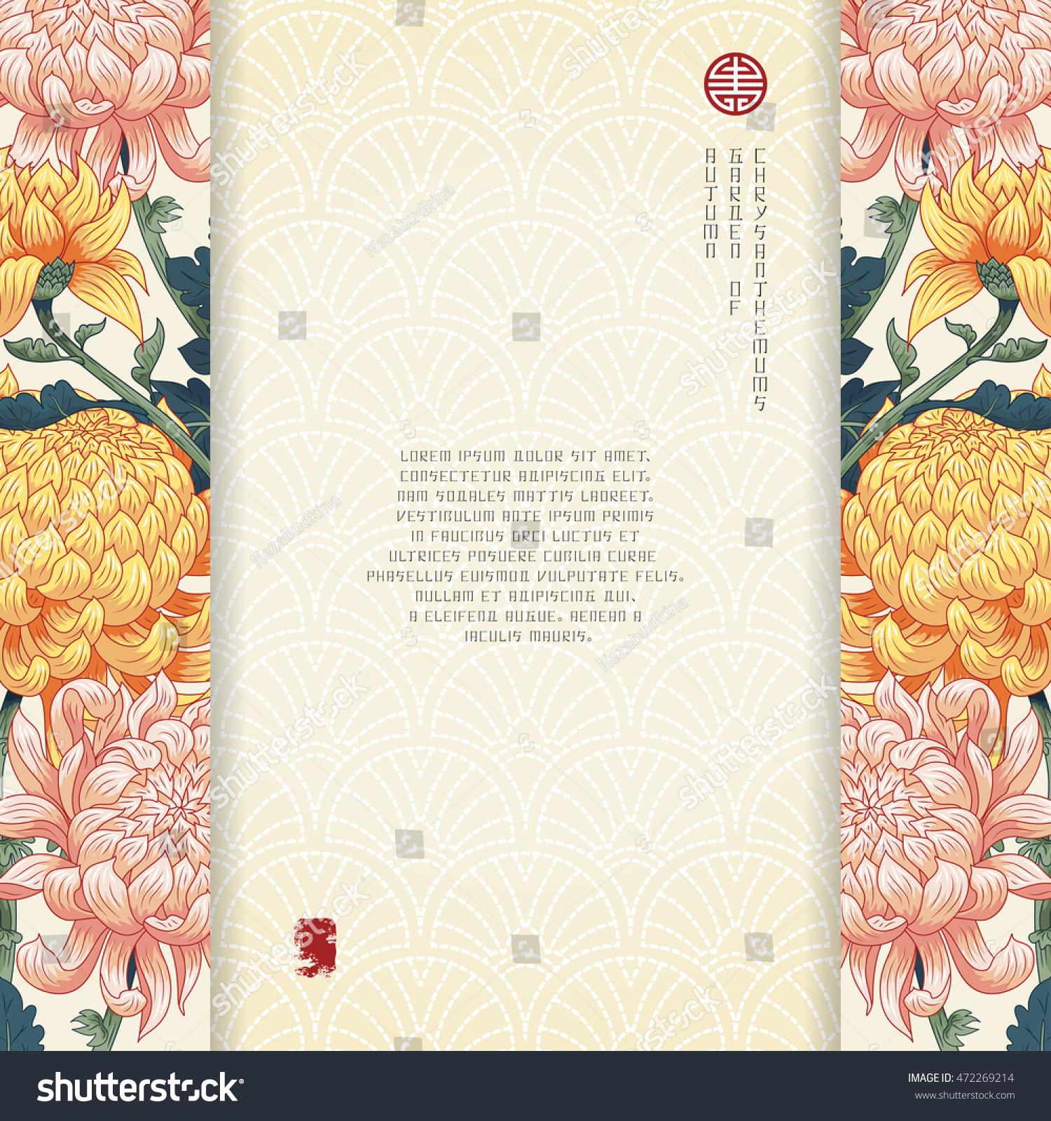 Vector Card Floral Borders Chrysanthemum Flowers Stock Vector