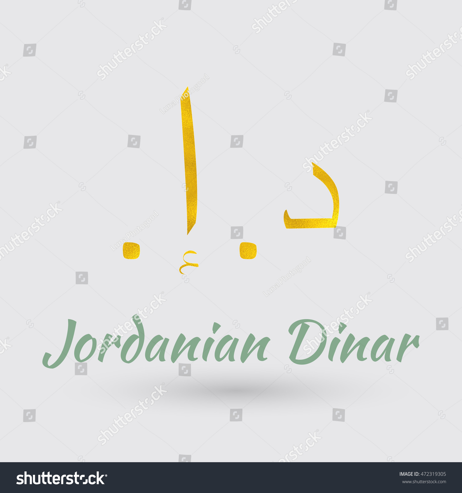 Symbol jordan currency golden texturevector eps stock vector symbol of the jordan currency with golden texturector eps 10 biocorpaavc Gallery