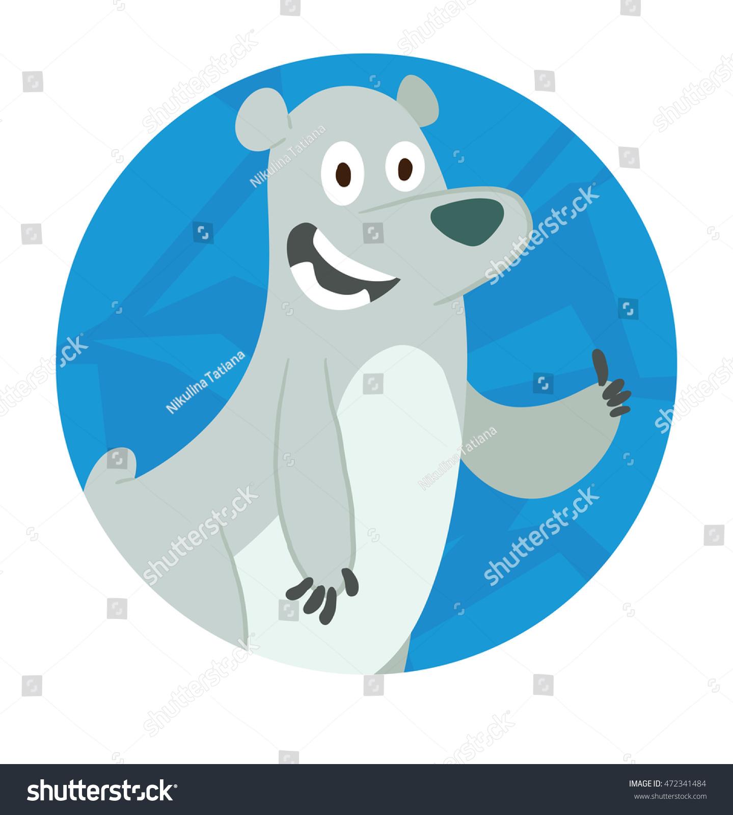 Vector Blue Round Ice Frame Cartoon Stock Vector (Royalty Free ...