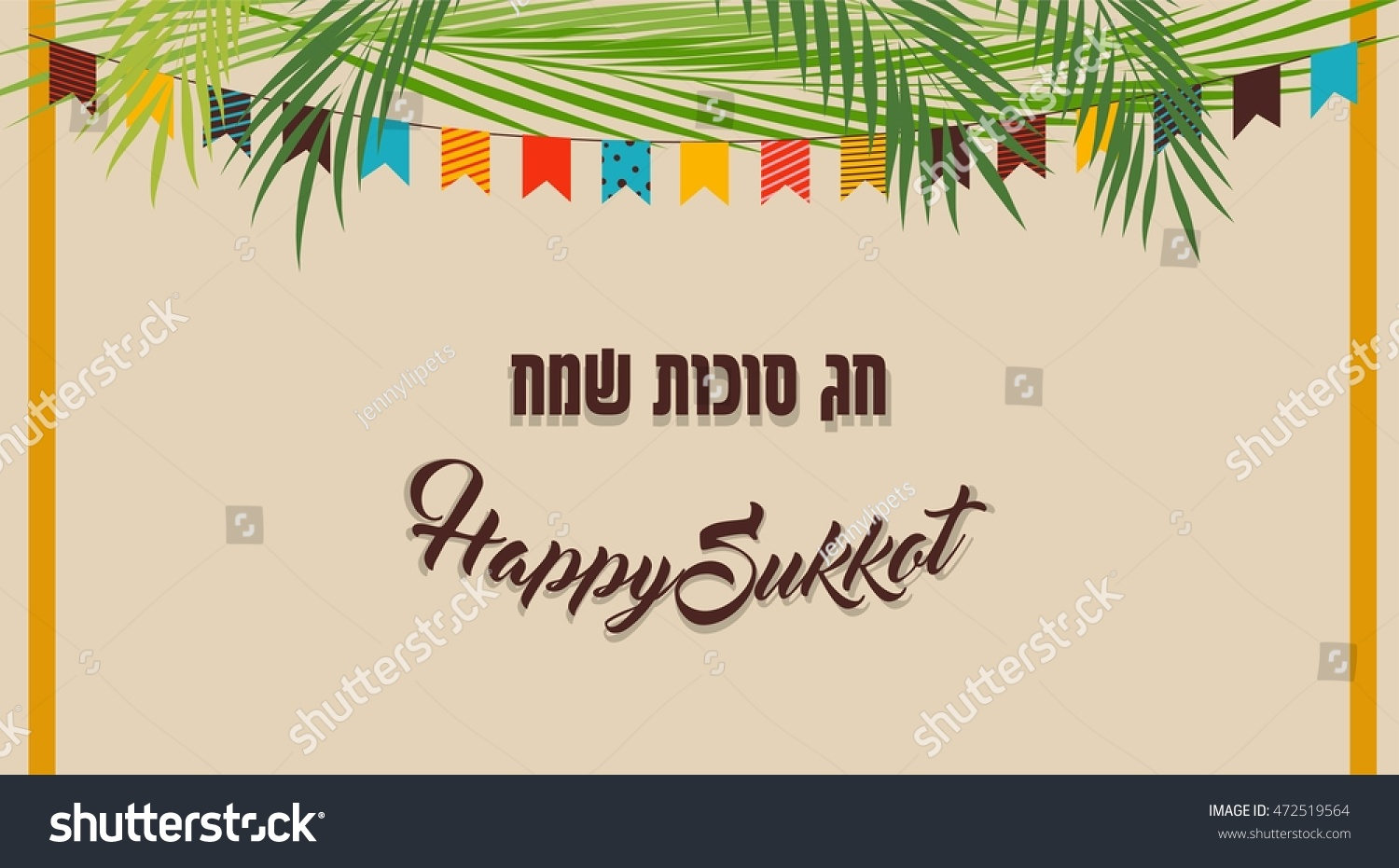Vector Illustration Sukkah Jewish Holiday Sukkot Stock Vector