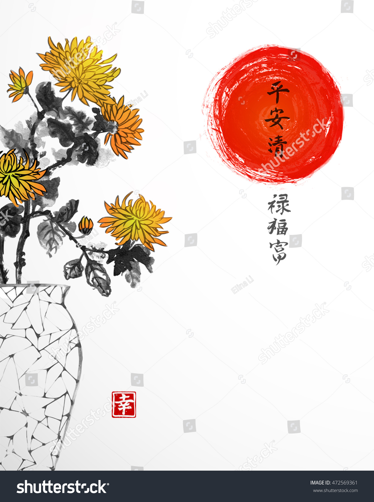 Vintage japanese vase chrysanthemum flowers red stock vector vintage japanese vase with chrysanthemum flowers and red sun on white background traditional oriental ink reviewsmspy