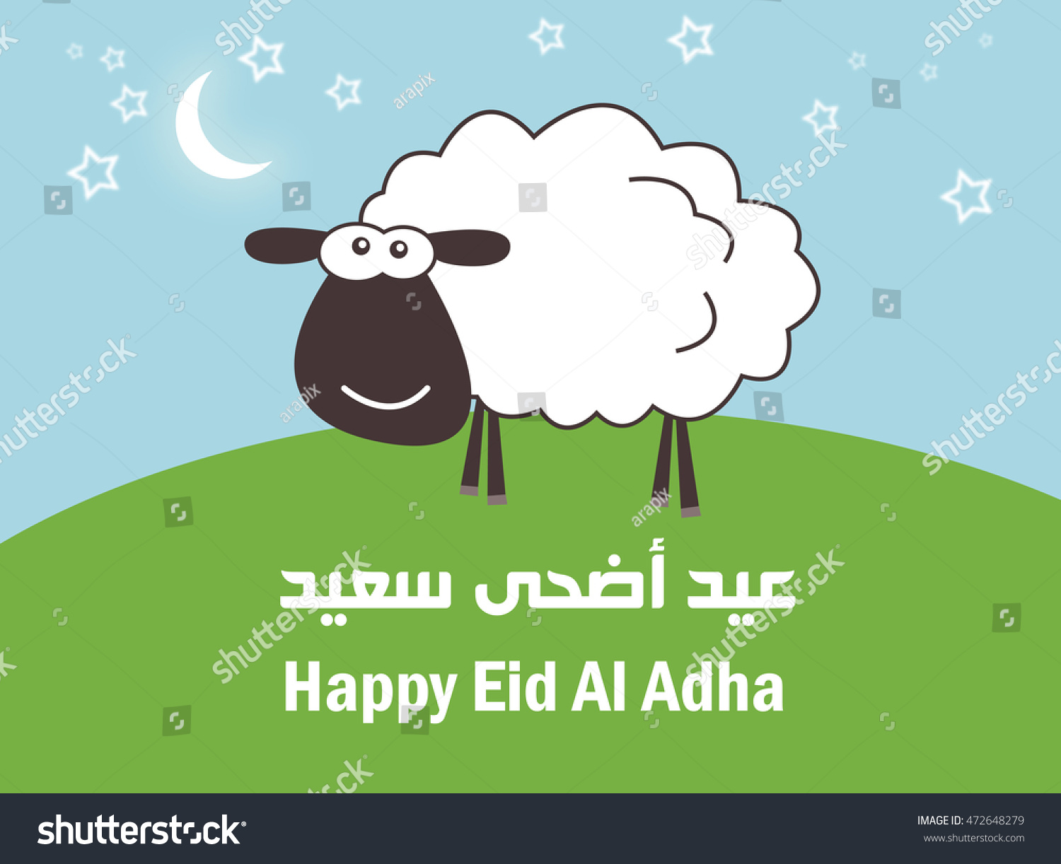 'Eid Adha Saeed Translation Happy Sacrifice Feast In Arabic and English Text Vector- Eps10