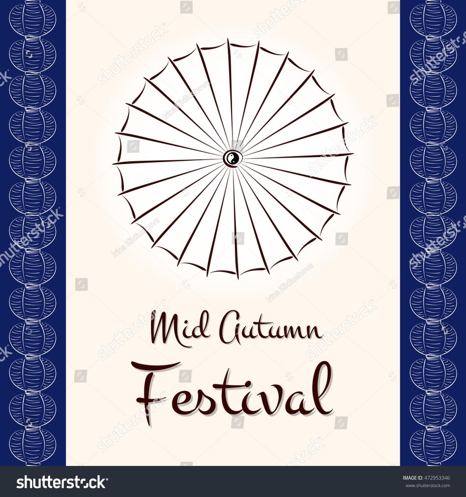 Mid autumn festival vector chuseok festive stock vector 472953346 mid autumn festival vector chuseok festive illustration with paper umbrella as moon kristyandbryce Choice Image