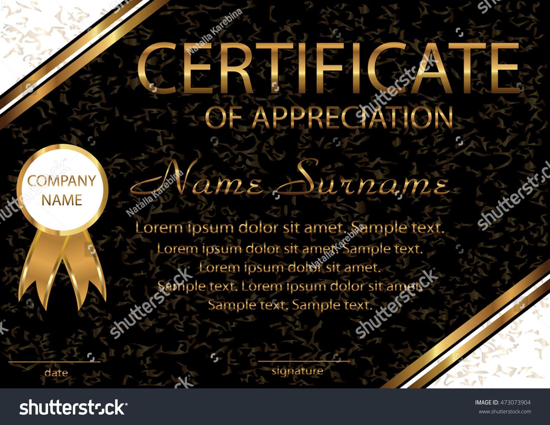 Certificate appreciation diploma elegant black template stock photo certificate of appreciation diploma elegant black template with gold and white areas horizontal yelopaper Images